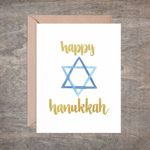 Kosher Holiday Card – Box of 8