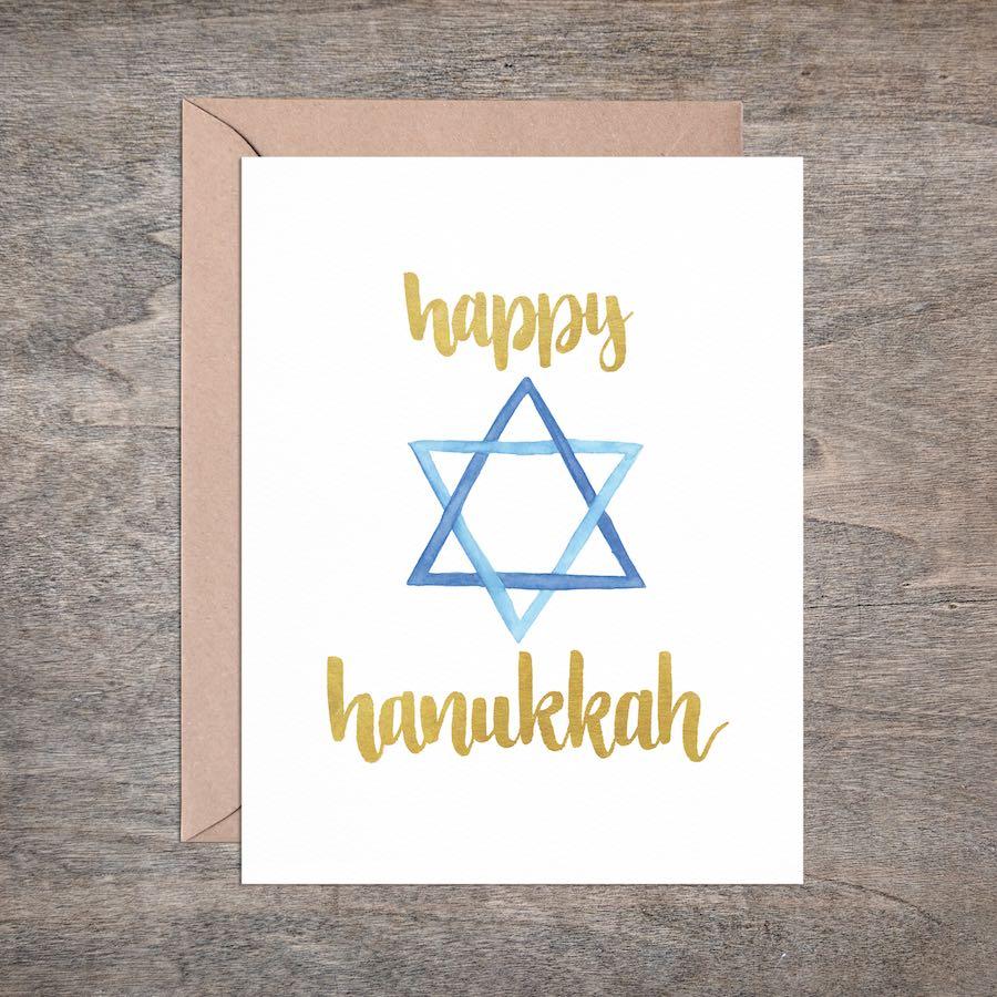 Kosher Holiday Card